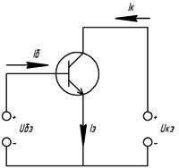 Схема включения с общим эмиттером