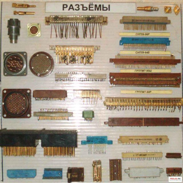 Драгметаллы в радиодеталях: разъемы, розетки, вилки