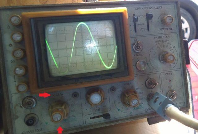 Как померять напряжение осциллографом