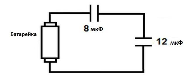 Как рассчитать емкость конденсатора