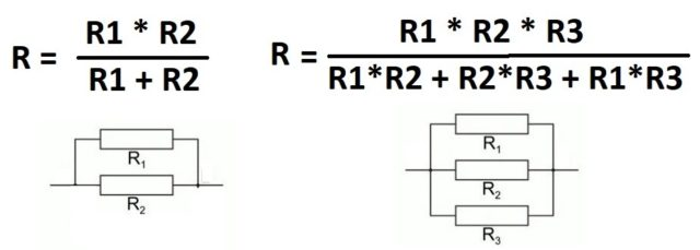 Формулы расчета: два резистора соединены параллельно и три резистора соединены параллельно