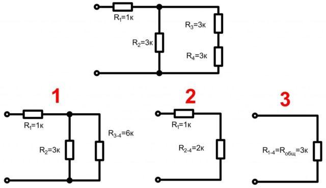 Расчет сопротивления цепи при смешанном соединении резисторов