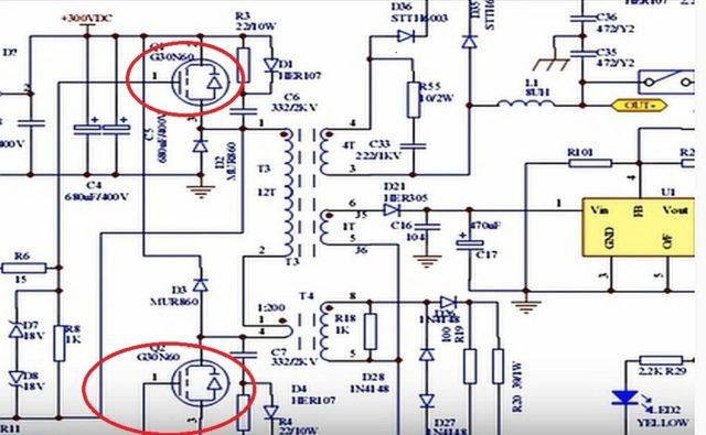 Блок инвертора сварочного аппарата - один из вариантов (схемотехника)