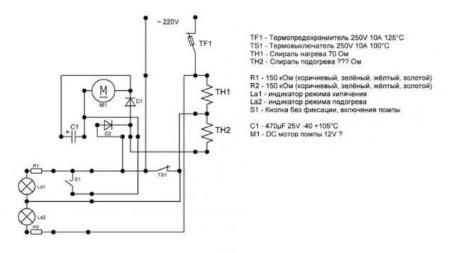 Схема термомпота с электрической помпой
