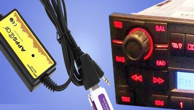 Подключени автомагнитоды дома через зарядное устройство или адаптер