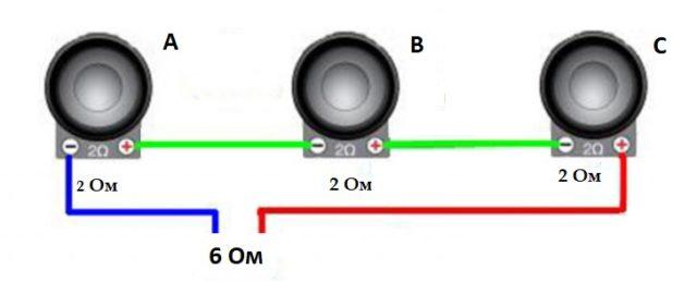 Последовательное подключение трех динамиков на один канал: схема