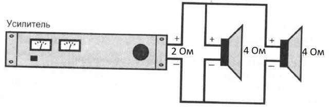 Подключение динамиков к усилителю, который может работать с низкоомной нагрузкой