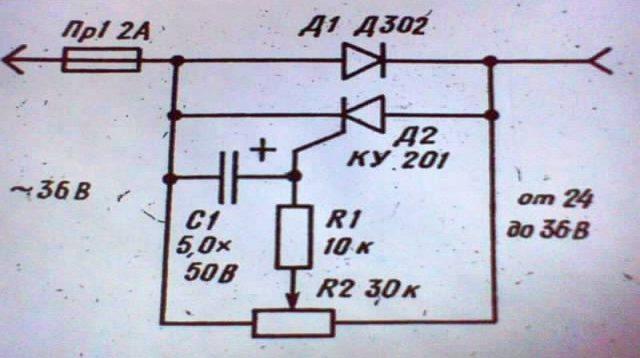 Простая схема регулятора низковольного паяльника, работающего от понижающего трансформатора