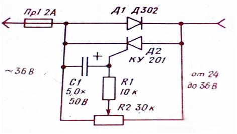 Простая схема регулятора паяльника низковольтного переменного напряжения