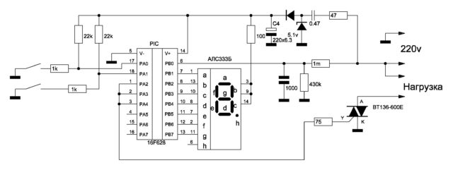 регулятор для паяльника на микроконтроллере