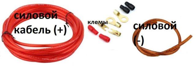 Какие кабели брать для подключения питания на сабвуфер в авто