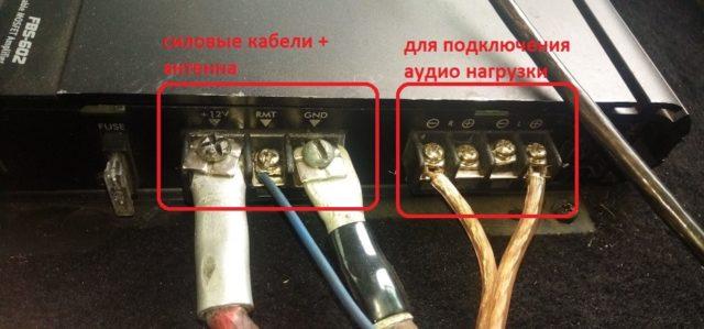 Куда подключать провода от саба