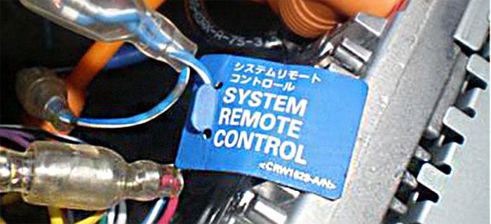 провод управления сабом