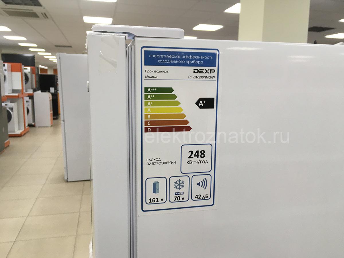 42 дБ - это уже не мало, особенно если холодильник будет установлен в студии