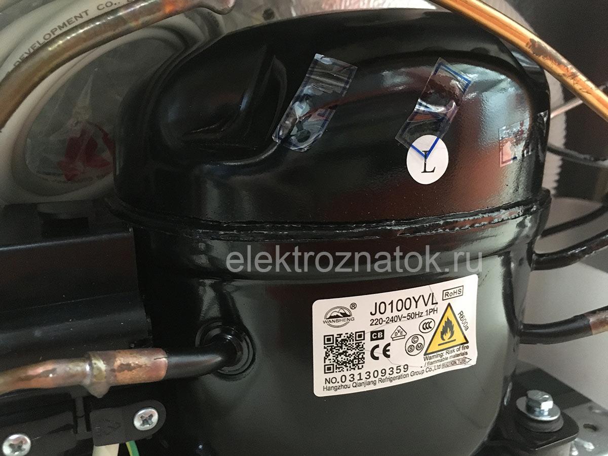 На конкретно взятом экземпляре холодильника DEXP RF-CN230NMG/W установлен компрессор Wansheng J0100YTL
