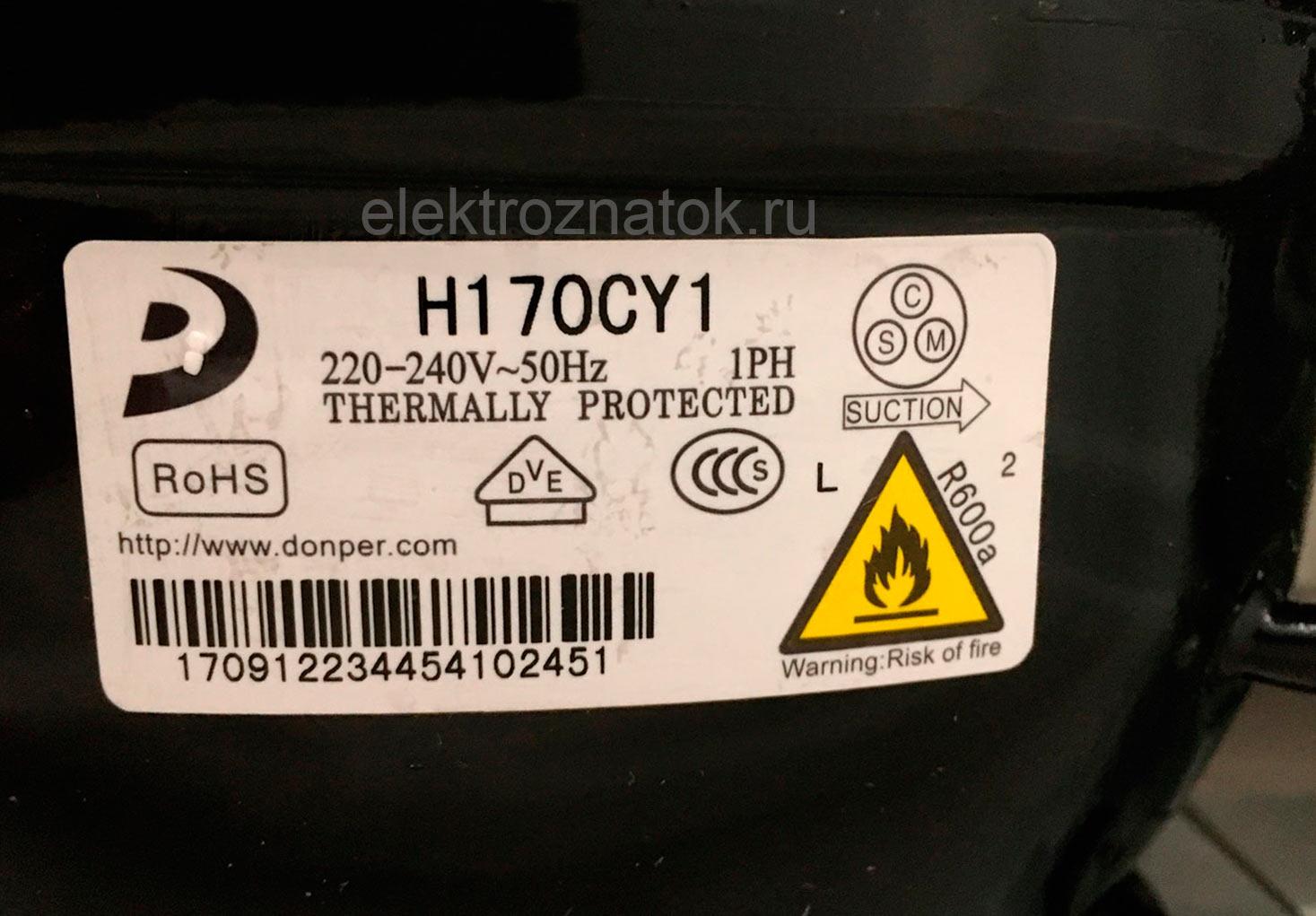 Компрессор Donper H170CY1 - очень шумный